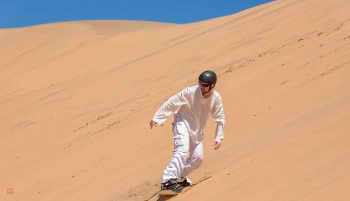 Try sandboarding