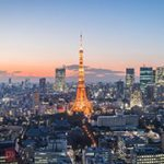 Book That Flight To Tokyo As We Help You Plan A Cost Effective Holiday Of Your Dreams